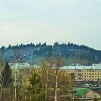 Дегтярск. Вид на г.Сухарную., Дегтярск