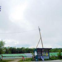 Дегтярск. Стадион., Дегтярск