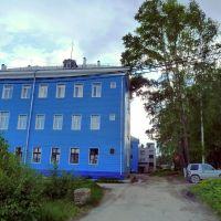 Дегтярск. Больница., Дегтярск