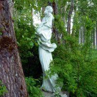 """Дегтярск. Больница. Статуя """"Мать и дитя""""., Дегтярск"""
