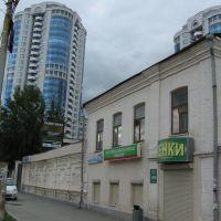 ul. Radisheva, Екатеринбург