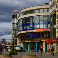 БУМ, торговый центр. Вайнера, 19. Екатеринбург, Екатеринбург