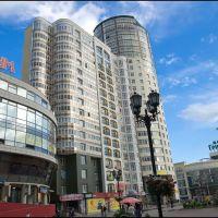 City streets, Екатеринбург