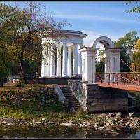 Осенних дней последнее тепло..., Екатеринбург