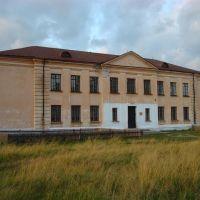 Школа, Ертарский