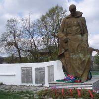 Мемориал пос.Ертарский, Ертарский