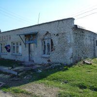 Почта, Заводоуспенское