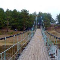 Устьянчики. Вид с моста через Нейву на правый берег., Зыряновский