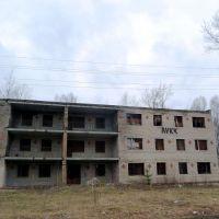 Зыряновский. Общага АУКК., Зыряновский