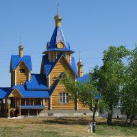 Церковь, Зюзельский