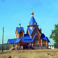 Зюзельский. Храм во имя Казанской иконы Божией Матери., Зюзельский