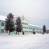 Ивдель администрация города, Ивдель