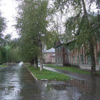 Ул. Ленина, Изумруд