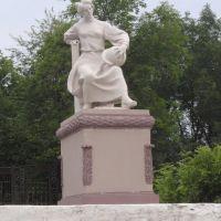Дворец Культуры, Изумруд