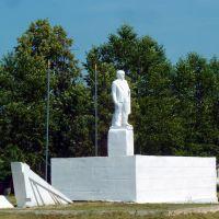 Ирбит. Памятник В.И.Ленину., Ирбит