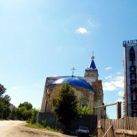 Ирбит. Церковь у завода Автоприцеп., Ирбит
