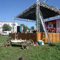 Ирбитская ярмарка 2011.Сцена., Ирбит