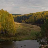Осенний вечер на Каменке III, Каменск-Уральский