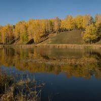 Золотая осень на Каменке (Камышовый полуостров), Каменск-Уральский
