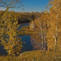 Золотая осень на Каменке (Вид на Мартюш), Каменск-Уральский