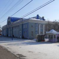 Вокзал КАМЕНСК-УРАЛЬСКИЙ., Каменск-Уральский