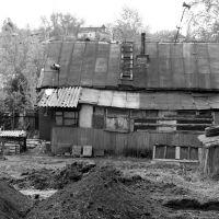 Kamensk Uralsky, Каменск-Уральский