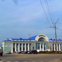 Каменск-Уральский. ЖД вокзал., Каменск-Уральский