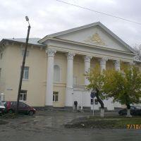 Дом детского творчества (бывший ДК УИЗ), Камышлов