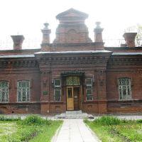 Камышловский краеведческий музей, Камышлов