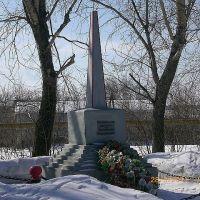 обелиск на могиле матросов с броненосца Потемкина, Камышлов