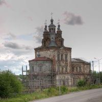 г. Карпинск церковь, Карпинск
