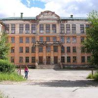 Школоа 6, Карпинск