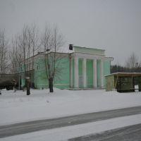 """Бывший кинотеатр """"Горняк"""", Карпинск"""