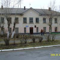 Школа № 16, Карпинск