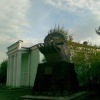Ковш и кт.Горняк., Карпинск