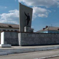 Памятник Ленину., Карпинск