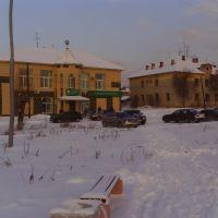 Сбербанк., Карпинск