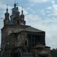 Карпинск, Свердловская область, Карпинск