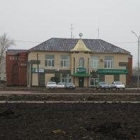 Сбербанк, Карпинск