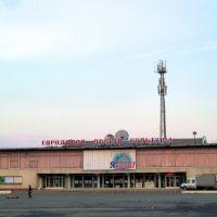 Карпинск. Городской дворец культуры., Карпинск