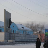 Карпинск, центральная площадь, Карпинск