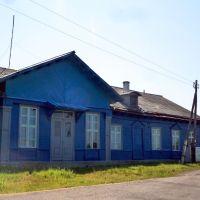 Карпунинский. Станция Карпунино., Карпунинский
