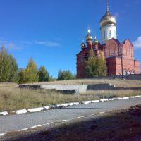 Leto 2009, Качканар