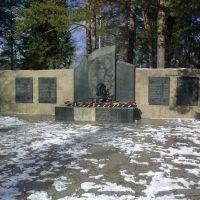 Memorial, Качканар