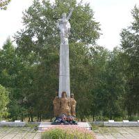 Kirovgrad - memorial, Кировград