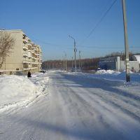 Kirovgrad, Кировград