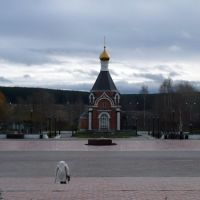 Разные эпохи, Краснотурьинск