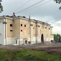 Россия, Краснотурьинск
