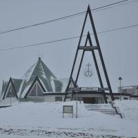 Новоапостольская церковь, Краснотурьинск