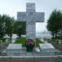 Краснотурьинск, памятник трудармейцам., Краснотурьинск